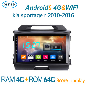 car radio for KIA Sportage R 2010 2016 android DVD multimedia player GPS navigator autoradio coche audio auto coche automagnitol image
