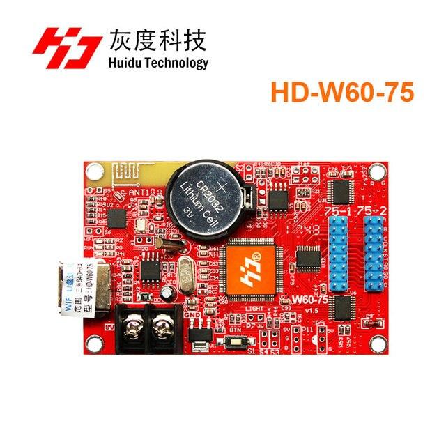 Huidu HD W60 75 HD W60 75 HD W60 75 led sign module U Disk control card and wifi wireless controller huidu wifi