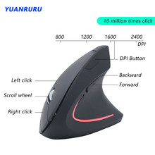 Wireless Bluetooth Mouse Ergonomic Optical 2.4G 800/1200/1600DPI Rechargeble Light Vertical Mice Gaming Mouse Gamer