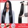 Satai 스트레이트 인간의 머리카락 번들 1 조각 브라질 헤어 위브 번들 100% 비 레미 헤어 익스텐션 1 pc 3 또는 4 번들 구매 가능