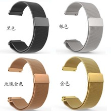 newest Milanese loop bracelet stainless steel metal replacement strap for Huawei B2 B3 B5 Talkband band 15mm 16mm 18mm