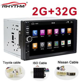 2GB+32G 2din android 9.0 car radio multimedia universal stereo 7 inch 1080P GPS BT wifi FM AM RDS DAB Mirror Link OBD2 Video-out