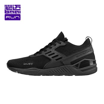 Brand Professional Outdoor Running Shoes For Men Breathable Flynite Man Sneakers Light Non-slip Jogging Walking Sport Mens Shoes
