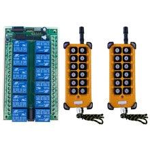 3000m DC12V 24V 12CH Radio Controller RF Wireless Remote Control Overhead travelling crane System Receiver+ number keys Remote