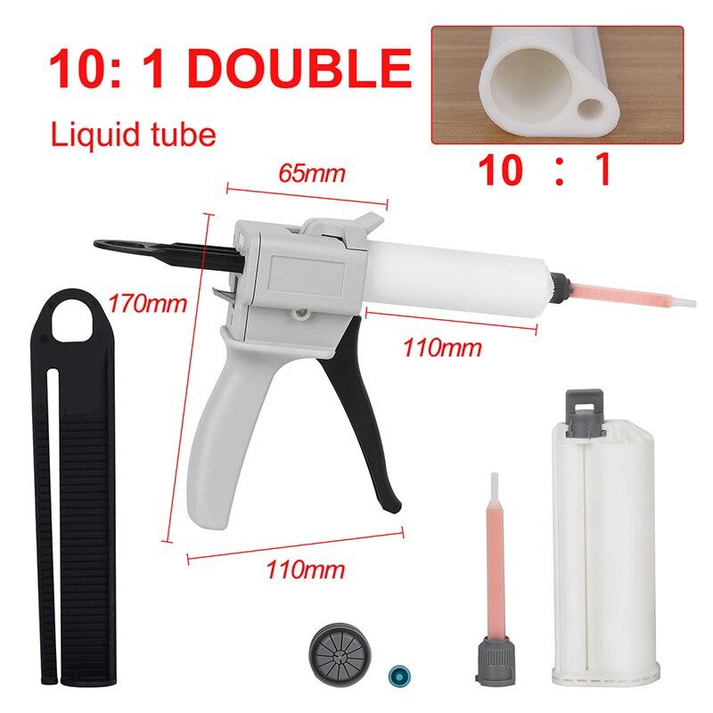 Двухкомпонентный герметик AB для клеевого пистолета, 50 мл, аппликатор для клеевого адгезивного тиснения, смешанный 1:1/2:1/4:1/10:1, ручной пистолет для чеканки|Клеевые пистолеты|   | АлиЭкспресс