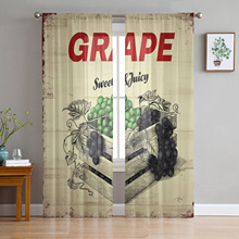 Ретро-занавески из вуали под дерево винограда, тюль, прозрачные Занавески для спальни, гостиной, кухни, Декор, шифоновые Оконные Занавески