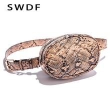 2019 New Belt Bag Waist Pu Bag Round Fanny Pack Women Luxury Brand Leather Female Handbag Snake Skin Fashion Belts  Adjustable