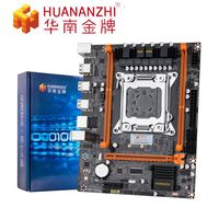 HUANANZHI X79 4M desktop motherboard LGA 2011 USB2.0 SATA2 support REG ECC memory and Xeon E5 processor PC boards on sales Motherboards     -