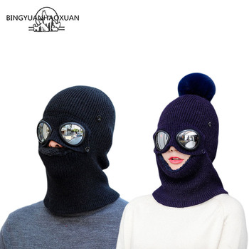 цена на Windproof Thick Knitted Warm Winter Hat Scarf Beanies Skullies Removable Ski Mask Balaclava Beanie with Glasses for Men Women
