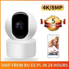 N_eye 8MP 4K IP Camera AI Humanoid Detecion Security camera Surveillance Wifi Camera Baby Monitor wireless ptz camera indoor cam