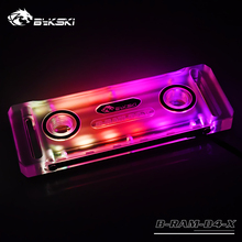 Bykski RAM Water Cooling Block use for Dual Channel 2pcs RAM or 4 Channel 4pcs RAM Cooled RGB Radiator