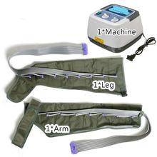 Воздушные камеры компрессионный массажер вибрация инфракрасная