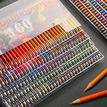 Szkicowanie obraz olejny ołówek artysta profesjonalne kredki zestaw 48/160 kolorów dla dzieci studenci rysunek szkolne artykuły artystyczne