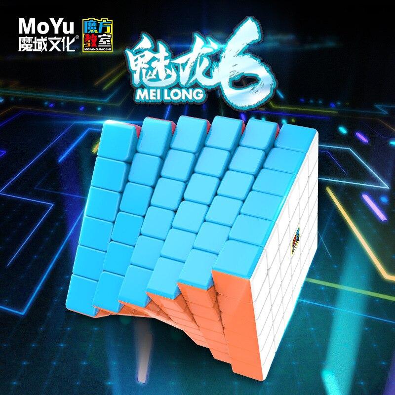 MOYU Meilong sans bâton professionnel 6*6*6 Cube magique vitesse Puzzle 6x6 Cube jouets éducatifs cadeau cubo magico 65mm