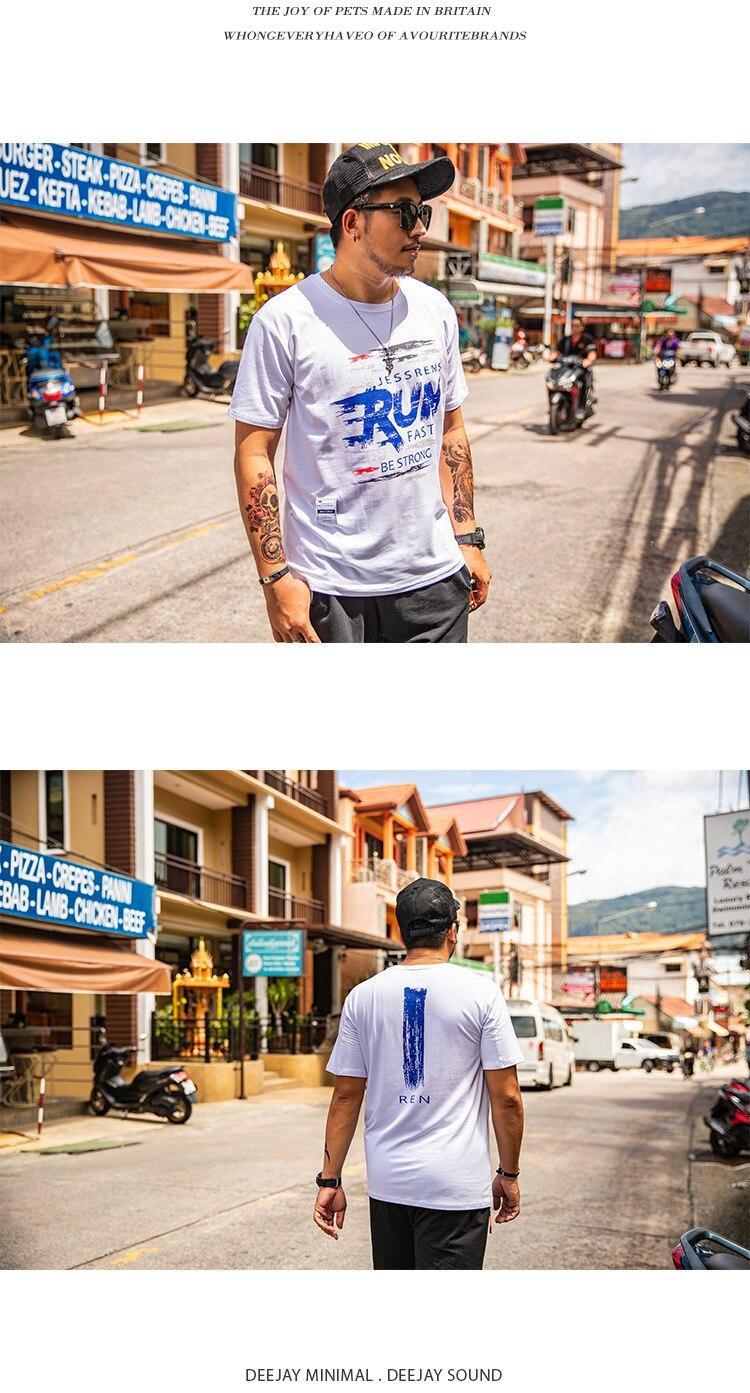 Мужская летняя новая плюс жира размера футболка с коротким рукавом