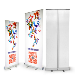 Customizing Roll Up Banner Celebration Promotion Advertising Stianless Roll Screen Fast Shipping and Free Design