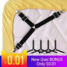 Регулируемые пластиковые простыни зажимы для матраца крышка с креплениями одеяла скатерти диван Чехлы Захваты крепления нескользящий ремень