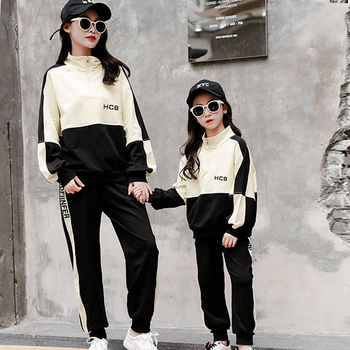 Casual Mother Daughter Family Tracksuit Spring Autumn Long Sleeve Patchwork Sport Set Matching Ckothes Sportswear