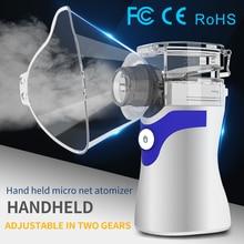 цена на Medical equipment Nebulizer Handheld Ultrasonic Steaming Devices Atomizer inhalator for Adults Kids mini Portable nebulizador