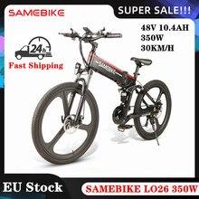 Ue Stock Original SAMEBIKE LO26 vélo électrique 21 vitesse intelligente pliant Ebike EBike vtt vélo moteur 350W avec prise ue