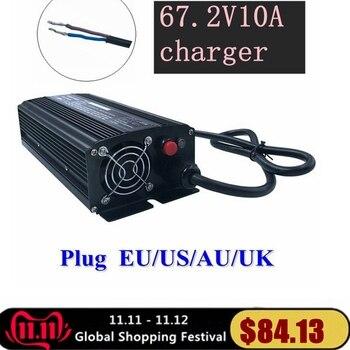 1 PC ที่ดีที่สุดราคา 67.2 W 672 V 10A 60 V Li-Ion Smart Charger แบตเตอรี่ใช้สำหรับ 16 S 60 V ลิเธียม Li-Ion แบตเตอรี่และ ELECT