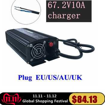 1 PC best price 67.2 W 672 V 10A charger 60 V Li-ion smart charger battery used for S 16 S 60 V Lithium Li-ion battery and elect - DISCOUNT ITEM  5% OFF All Category