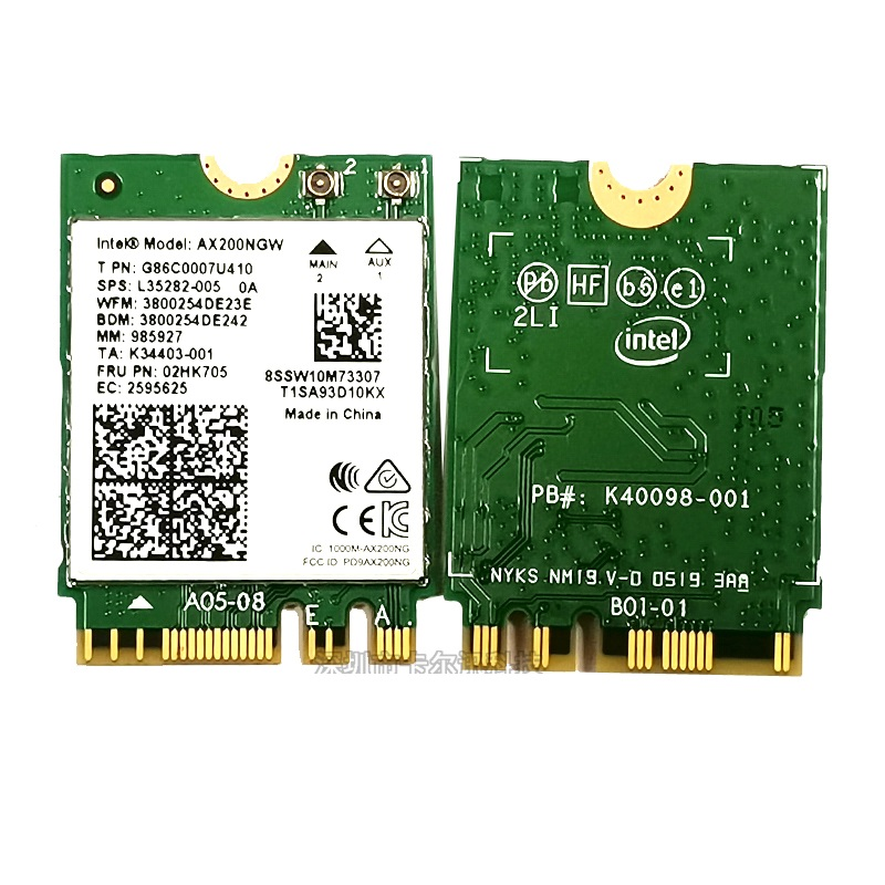 SSEA for Intel <font><b>AX200</b></font> Dual Band Wireless AX200NGW 2.4Gbps 802.11ac/ax 2.4G/5G Wireless WiFi Card Bluetooth 5.0 for Windows 10 image