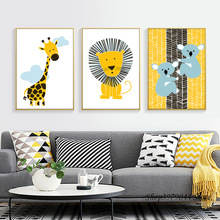 Yellow Lion Canvas Painting Baby Room Decor Cartoon Animals Poster Nordic Zebra Plakat Wall Pictures For Living  Unframed