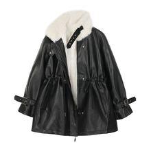 Женская осенне зимняя куртка из искусственной кожи новинка 2021