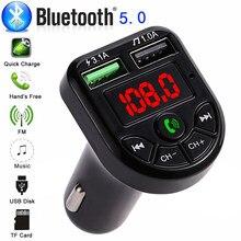 12v/24v bluetooth 5.0 transmissor fm carro kit mp3 modulador jogador sem fio receptor de áudio handsfree duplo usb carregador rápido 3.1a