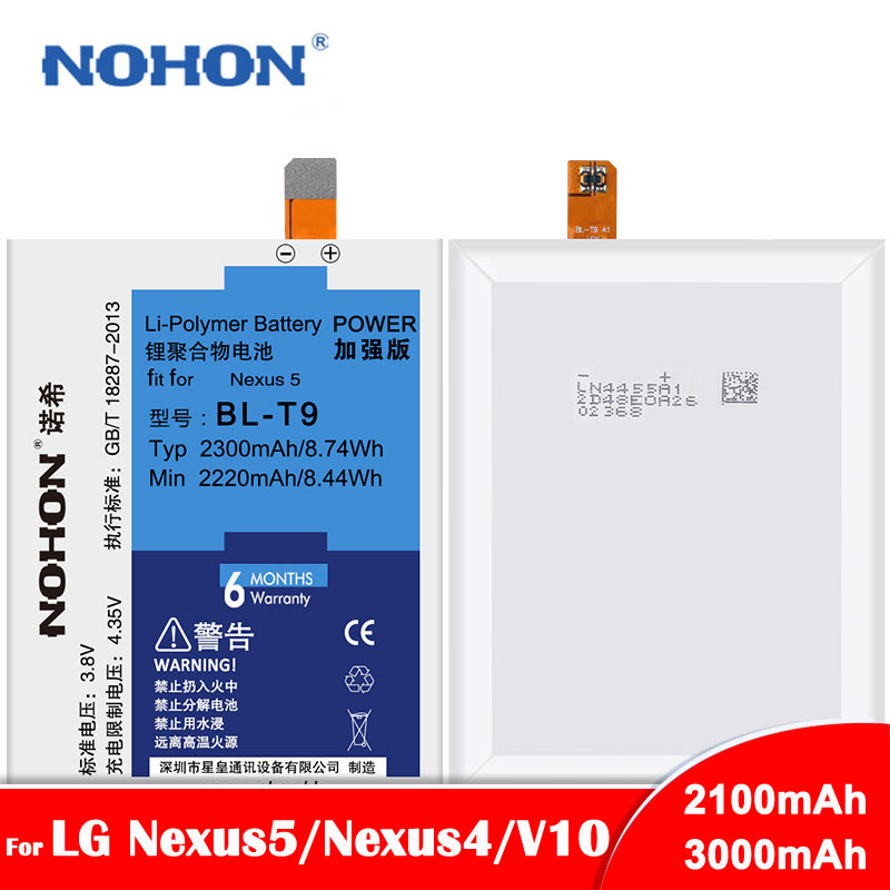 NOHON BL-T5 BL-T9 BL-45B1F <font><b>Battery</b></font> For <font><b>LG</b></font> V10 Nexus <font><b>4</b></font> 5 Nexus4 Nexus5 Phone Lithium Polymer Replacement <font><b>Batteries</b></font> + Free Tools image