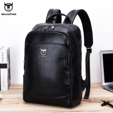 BULLCAPTAIN leather multi-function men's computer backpack fashion simple men's travel bag men's storage bag