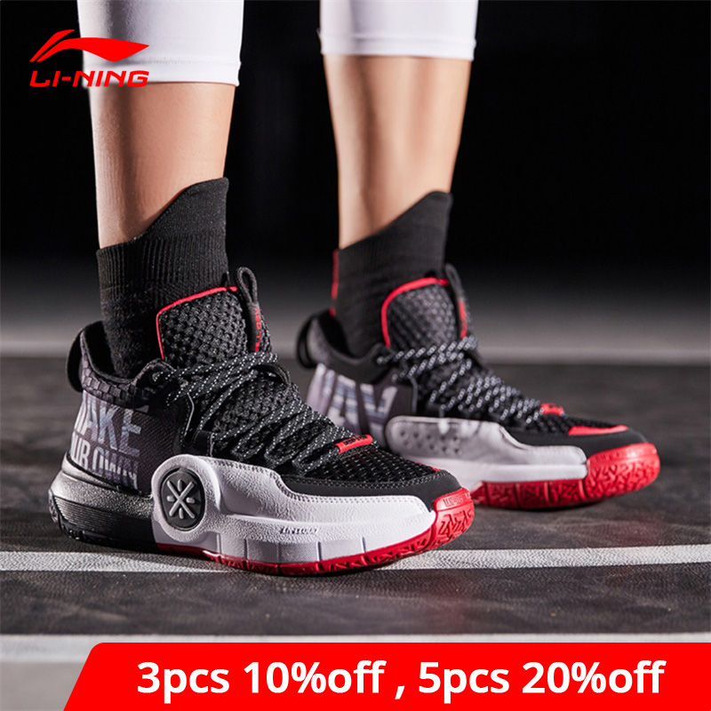 Li-Ning Men Wade ALL DAY 4 On Court Basketball Shoes Cushion Wearable Sport Shoes LiNing Li Ning CLOUD Sneakers ABPP025 XYL287