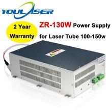 Лазерный источник питания для стеклянных лазерных трубок Co2 100-150 Вт, гравировальная и режущая машина, 130 Вт