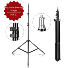 240CM/7.9FT 1/4 Screw Photography DJ Light Tripod Stand For Softboxes Green Screen Umbrella Reflector Photo Studio Lighting