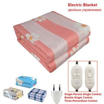 220 v plugue da ue cobertor de aquecimento elétrico termostato automático corpo duplo mais quente cama colchão elétrico aquecido tapetes esteira aquecedor
