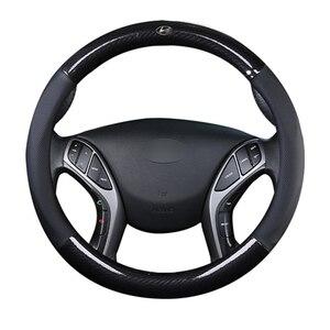 Крышка рулевого колеса автомобиля 37 38 см 15