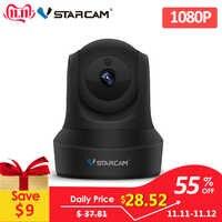 Vstarcam C29S 1080P HD WIFI IP Kamera Nachtsicht home Security Kamera Drahtlose P2P Indoor IR cam PTZ IP camara Audio ONVIF