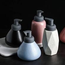 Аксессуары для ванной комнаты 360 мл дозатор мыла, 440 мл керамический гель для душа бутылка для мыла для рук нордическая пена эмульсия пресс-бутылка