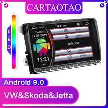 Android 9.0 2 Din for VW / Volkswagen / Golf / Polo / tiguan / passat / b7 / b6 / leon \ Skoda \ Octavia Car Radio GPS Car Multimedia Player(China)
