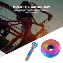 Прочный Велосипед чаша крышка не легко повредить Универсальный 28,6 мм велосипедная гарнитура MTB чаша крышка для езды на велосипеде на открытом воздухе аксессуары