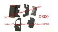 NEUE EIN Set Von Körper Gummi 5 stücke Vordere abdeckung und Rückseite Gummi Für Nikon D300 D300S Kamera Ersatz reparatur ersatzteile