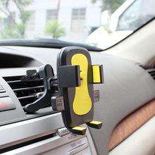 Universal carro berço telefone-titular seguro ajustável abs carro ventilação de ar suporte do telefone um-press design clipe firmemente no respiradouro automático