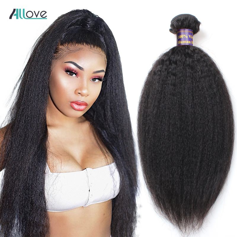 Allove Peruvian Yaki Straight Human Hair Weave Bundles Natural Color Double Machine Weft Hair Extensions Non-Remy Hair Bundles