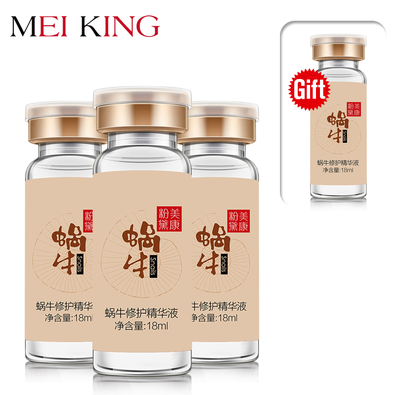 Anti Wrinkle Anti Aging Snail Moist Nourishing Facial Serum Cream Imported Raw Materials Skin Care Wrinkle Firming Snail