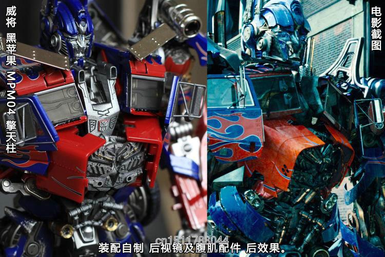 2PCS TRANSFORMERS 3D KIT hand FOR MPM04 black apple Optimus Prime to FILM 3