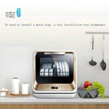 Отдельно стоящая столешница электрическая посудомоечная машина маленькая Автоматическая Посудомоечная машина