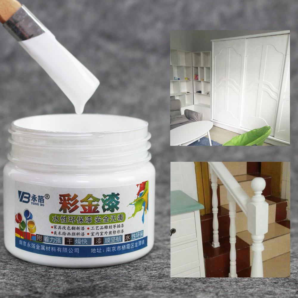 White Bright Gold Paint Metal Lacquer Wood Paint Tasteless Water-based For Any Surface Waterproof Anti-rust Acrylic Paint 100g