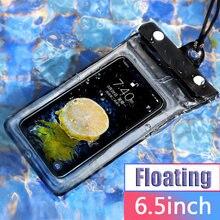 65 7 дюймов ipx8 Водонепроницаемая подушка безопасности плавающий
