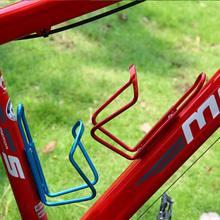 Ультра легкий Алюминий сплав велосипедный держатель для бутылки